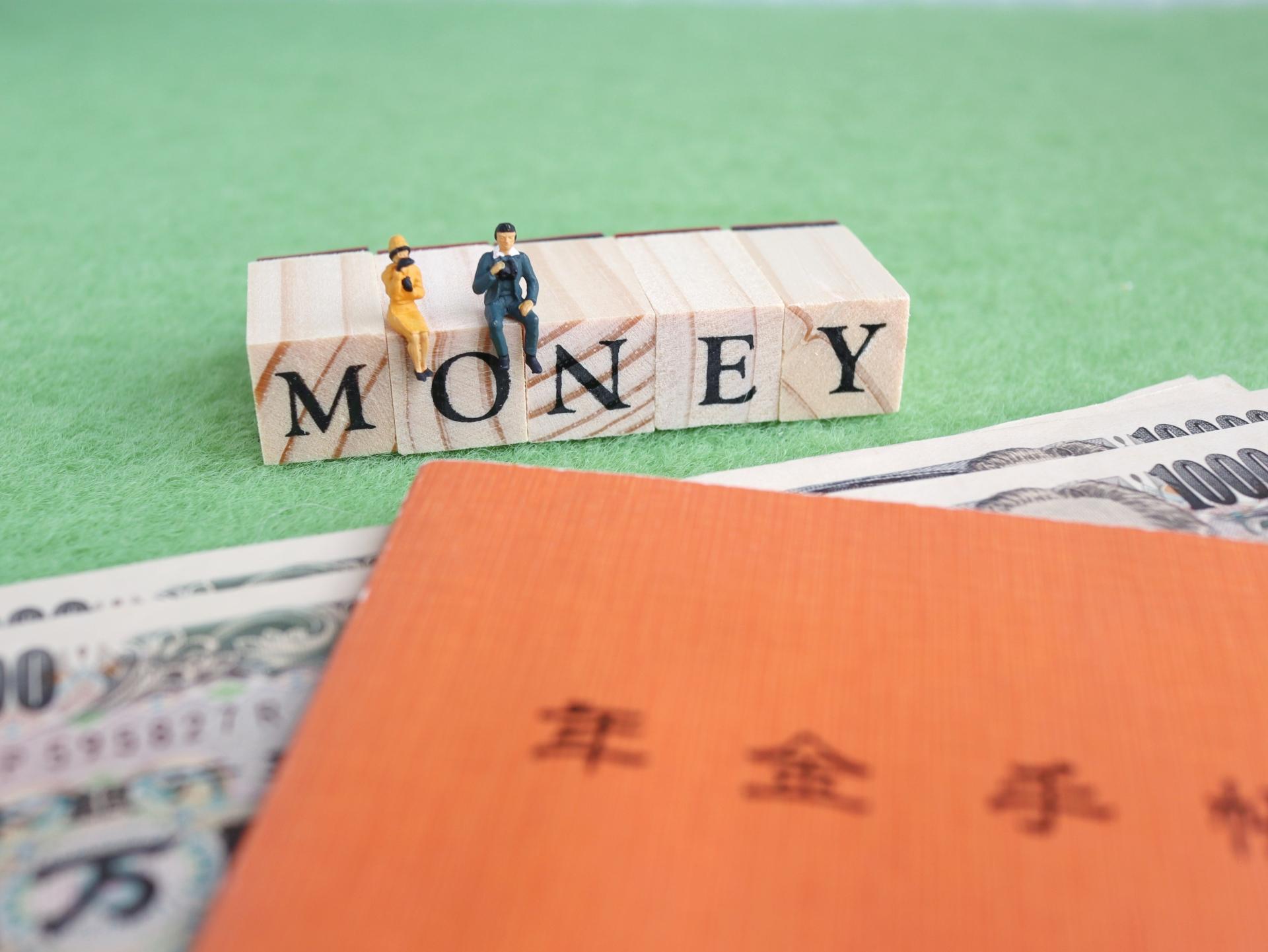 【年金は何歳まで支払う?】年金を貰う年齢で受給額が変わる!