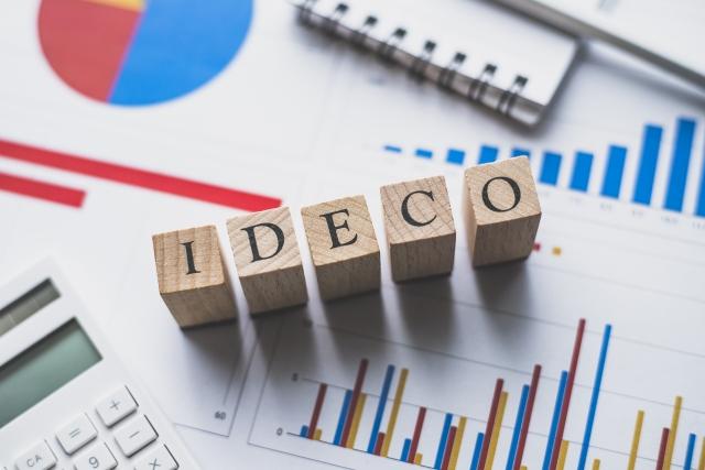 iDeCoとは《最強の節税》職種ごとの掛金はいくら?メリット・デメリット
