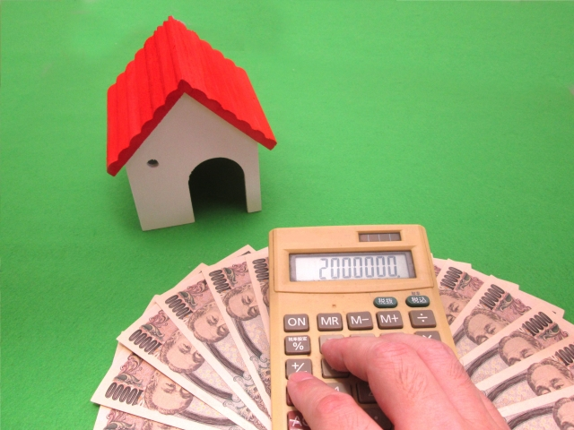 住宅ローン控除《申告ミスで罰則?》親からの資金贈与に気を付けよう