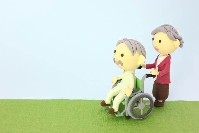 障害年金とは