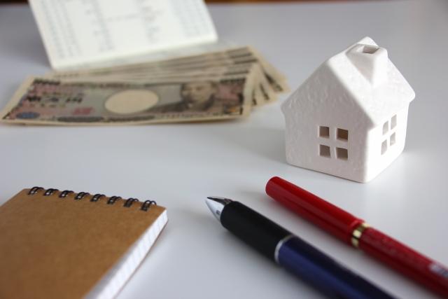 基礎控除・給与所得控除の税制改正《850万円以上の年収》が損をする?
