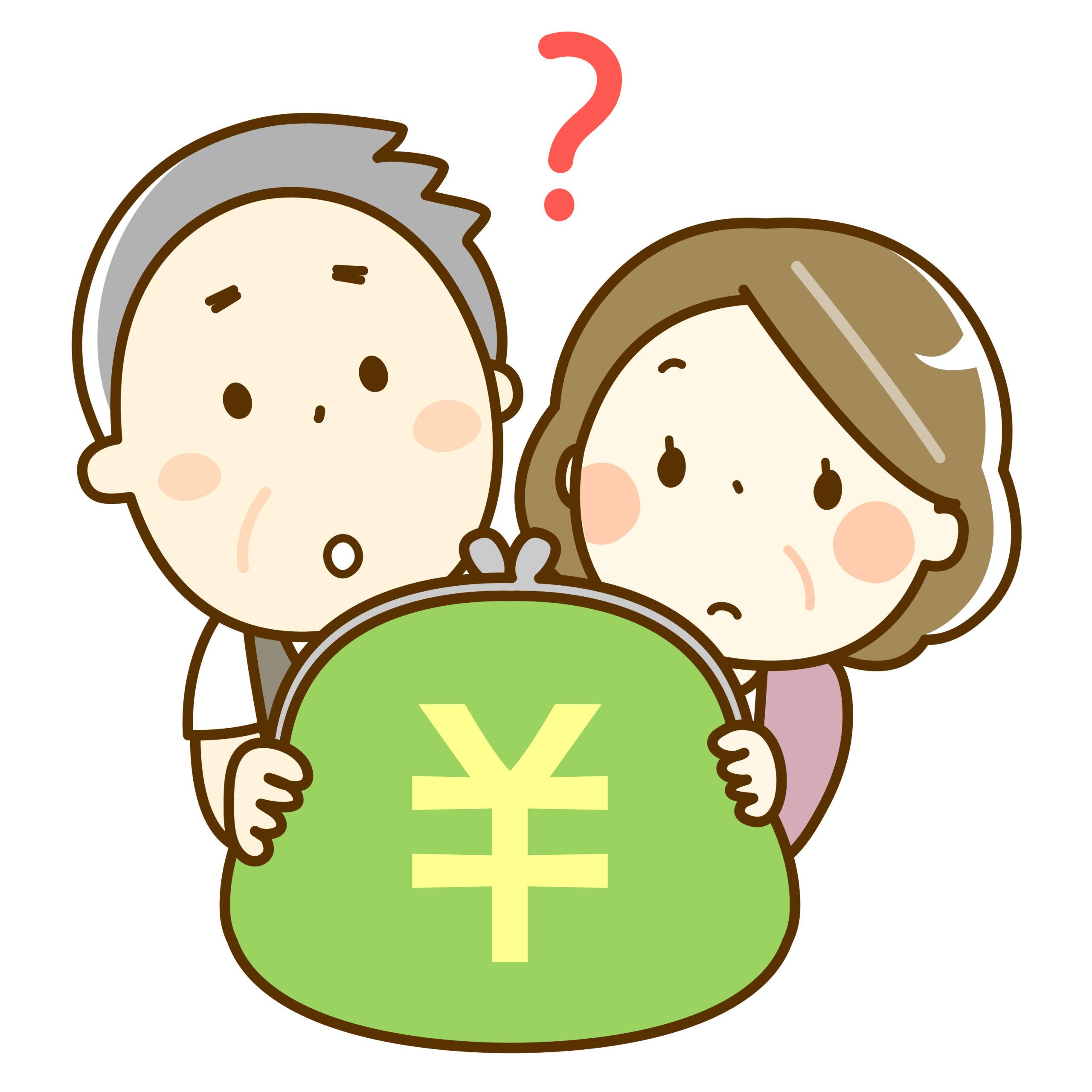 老後の年金に所得税が課税される?納税する金額を徹底解説