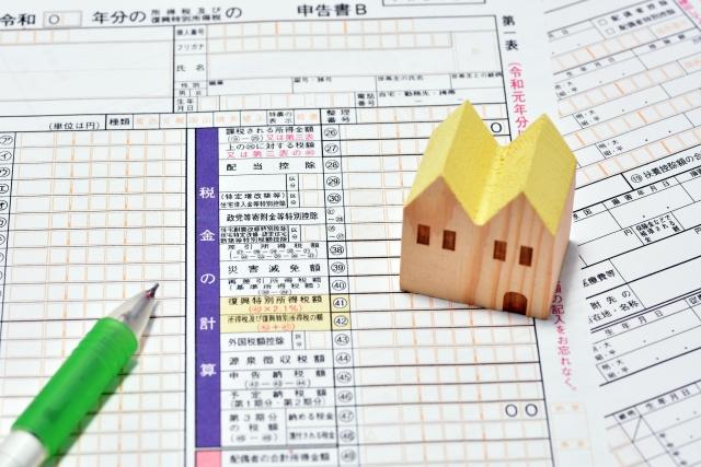 不動産投資の節税対策 所得税・住民税