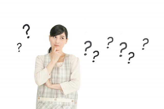 扶養家族のパート給与はいくらまでがお得?【6つの壁】を徹底解説