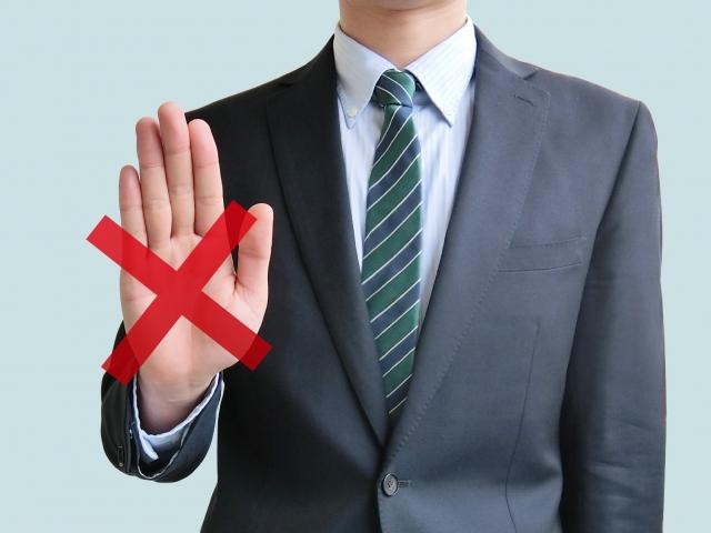 【公務員の解禁されている副業】と抜け道のオススメ方法を解説