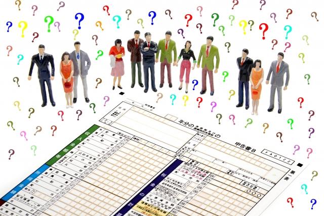 相続の【準確定申告の期限4ヶ月】どんな人が対象になるのか?
