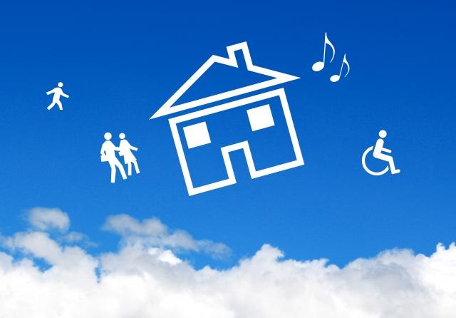 賃貸併用住宅の詳しいメリット
