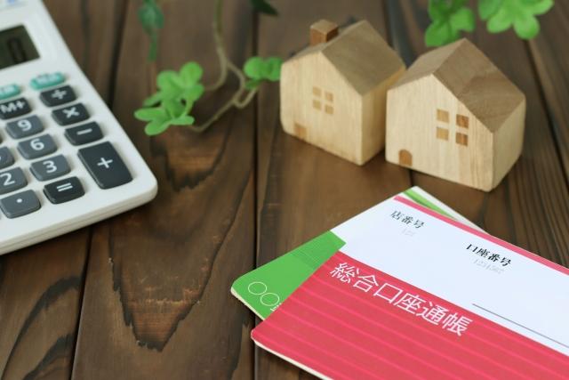 【必読】住宅ローンの審査とは?落ちる理由と通るための対策の流れ