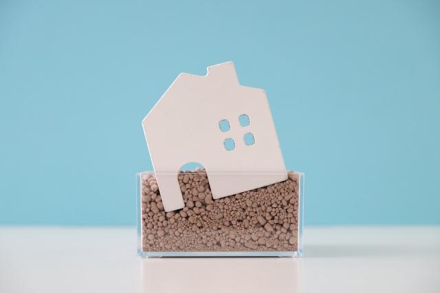 《地震保険とは》震災への備え《被災した時に必要な平均的なお金》