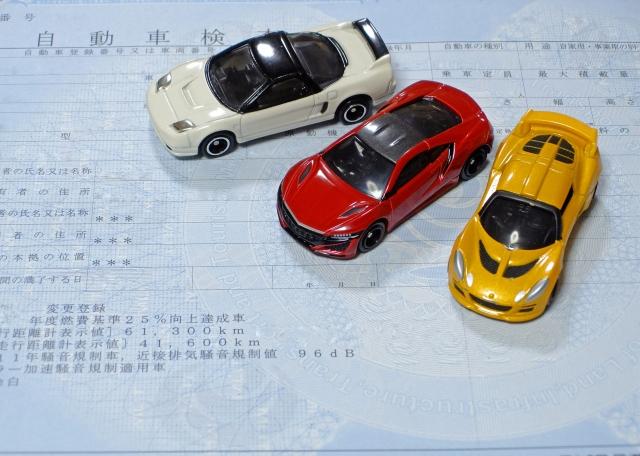 【車の保険金詐欺とは】事故での補償金を多く貰ったら罪になるのか?
