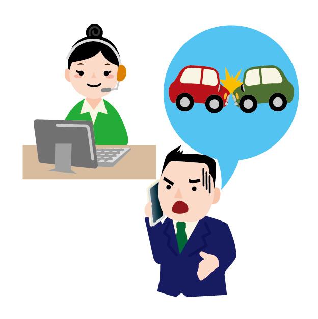 交通事故の被害に遭った時《被害者が保険で知っておくべき事》