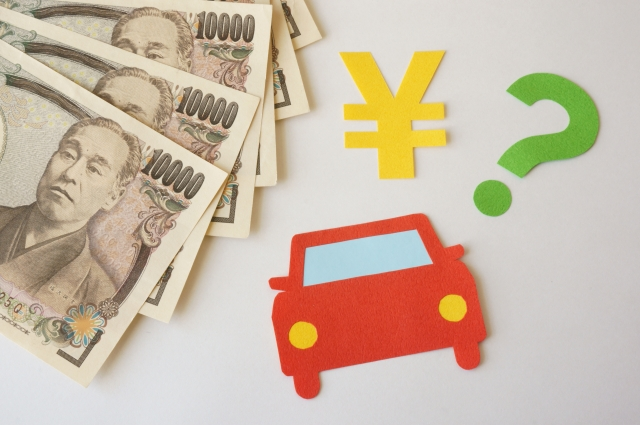 自動車税の納税対象者