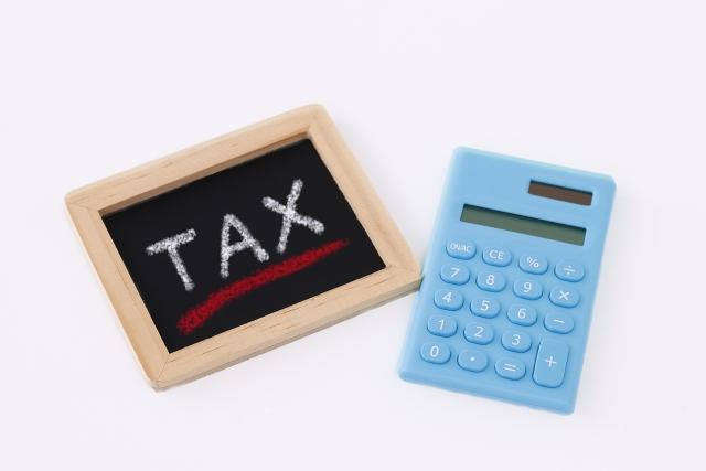 固定資産税は何に課税される?