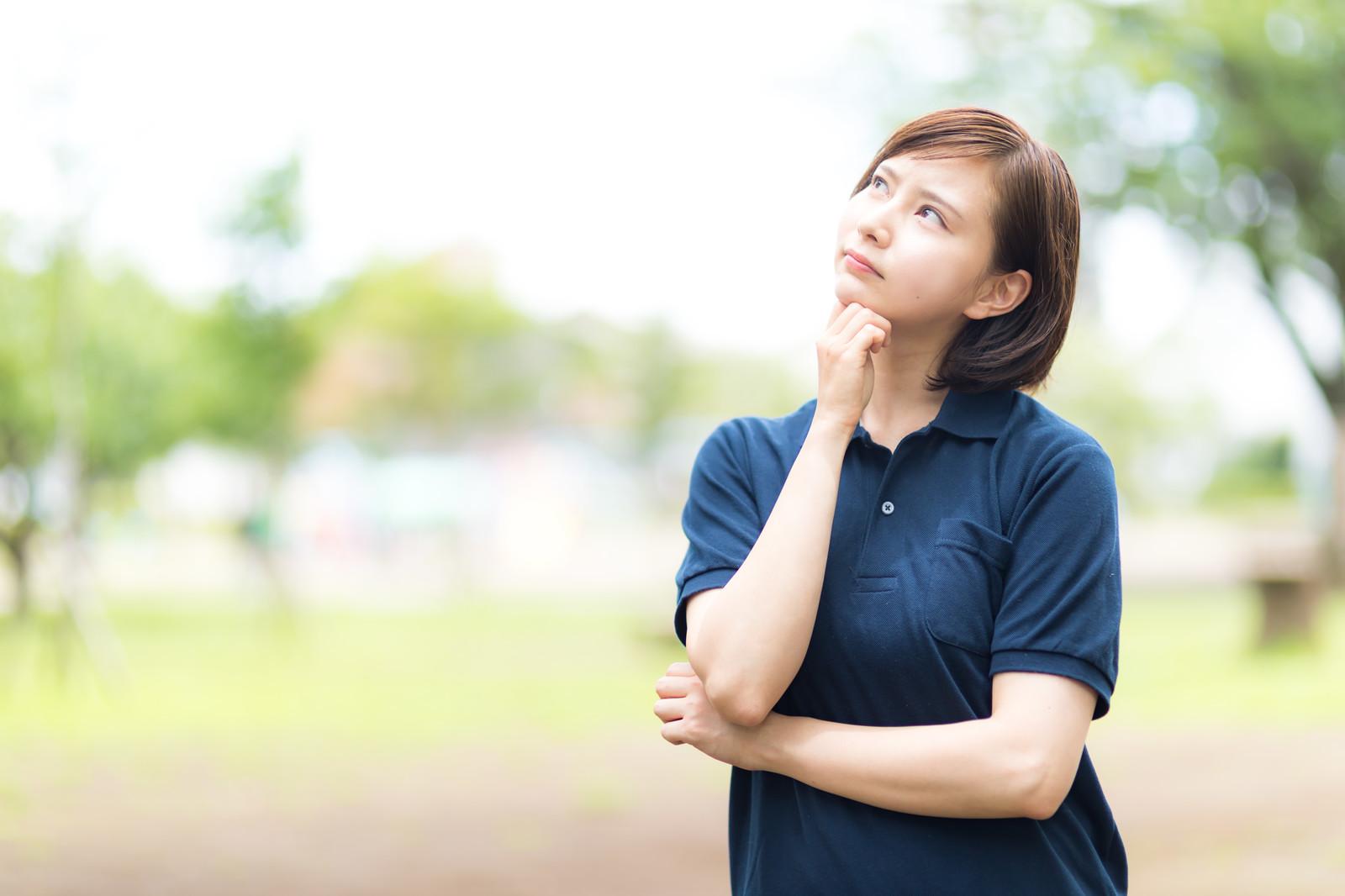 配偶者が個人事業主になったら、扶養家族から外さなければいけない??