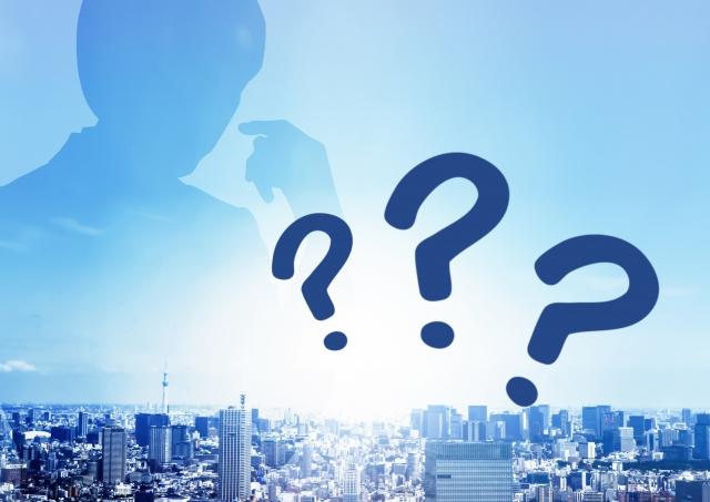共済と保険は何が違うの?