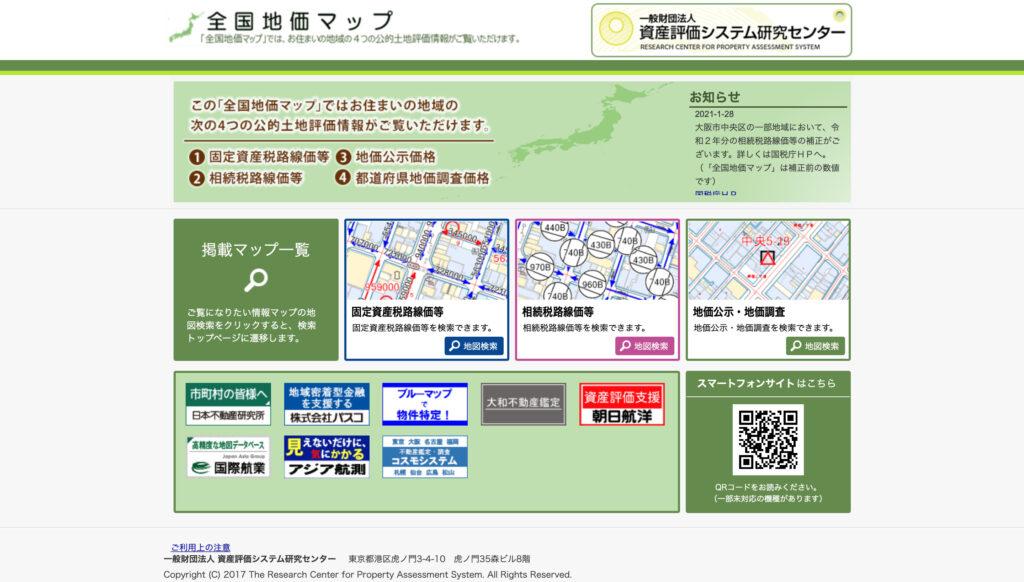 地価マップ