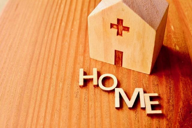 住宅ローンの借り換えをしたら、登記費用はいくら必要なのか?支払い時期と諸経費は?